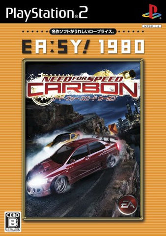 Image for Need for Speed Carbon (EA:SY! 1980)