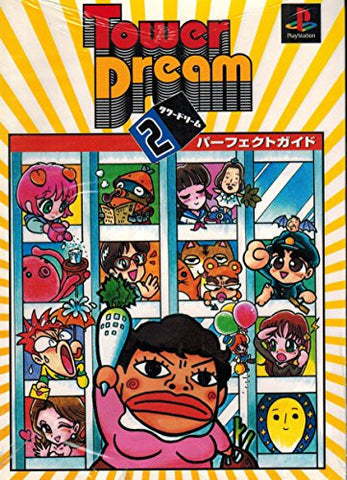 Image for Tower Dream 2 Perfect Guide Book / Ps