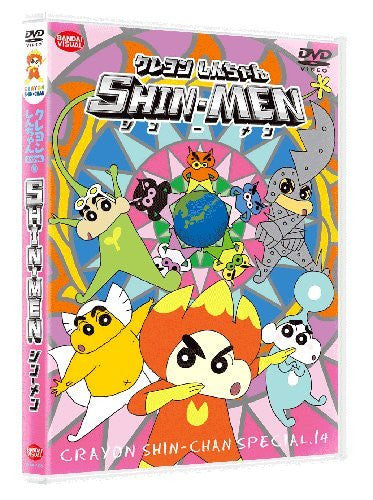 Image 2 for Crayon Shinchan Special 14 Shin-men