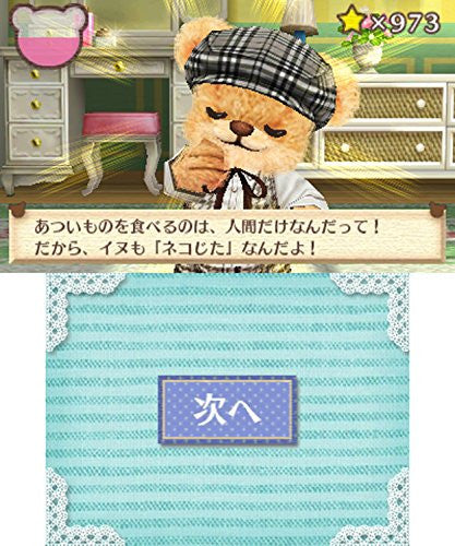 Image 8 for Kuma Tomo (Happy Price Selection)