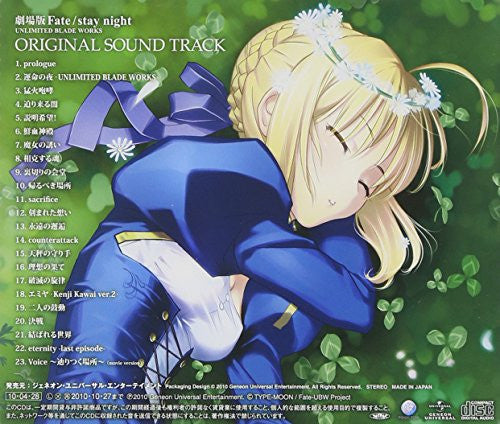 Image 2 for Fate/stay night UNLIMITED BLADE WORKS Original Soundtrack