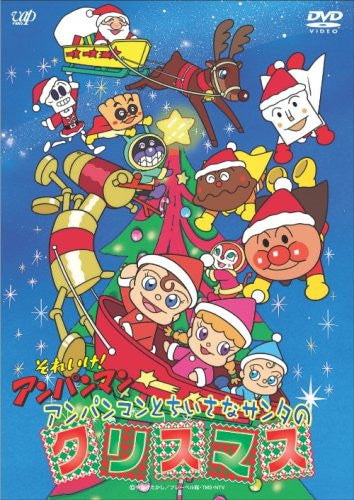 Image 1 for Soreike! Anpanman Anpanman To Chiisana Santa No Christmas