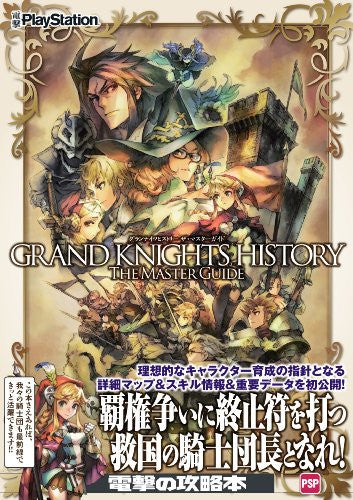 Image 1 for Grand Knights History The Master Guide