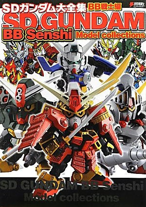 Image 1 for Sd Gundam Perfect Collection Book / Bb Senshi