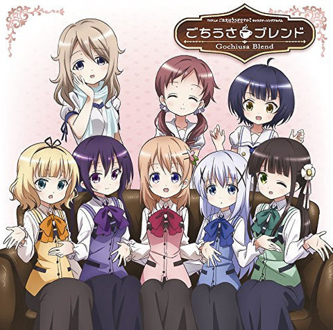 "Image for Is the order a rabbit? Character Song Album ""Gochiusa Blend"""