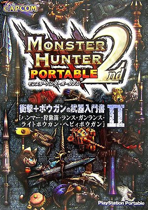 Image for Monster Hunter Portable 2nd Weapon Lance Etc Knowledge Book #2/ Psp