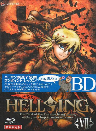 Image 2 for Hellsing VII [Limited Edition]