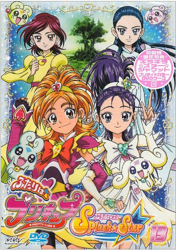 Image 1 for Futari wa Pre Cure Splash Star Vol.13