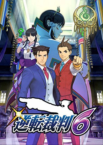 Image 1 for Gyakuten Saiban 6