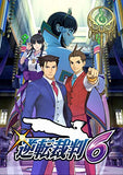 Thumbnail 1 for Gyakuten Saiban 6