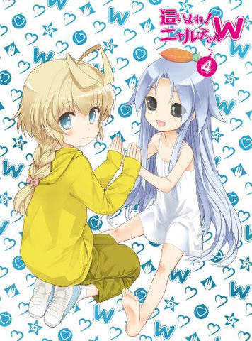 Haiyore Nyaruko-san W 4 [DVD+CD Limited Edition]