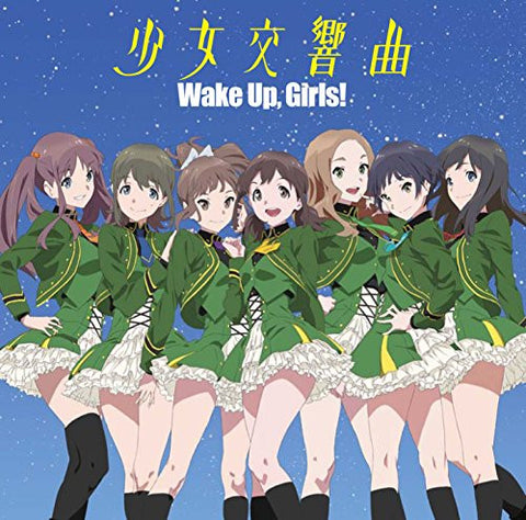 Image for Shoujo Koukyoukyoku / Wake Up, Girls!