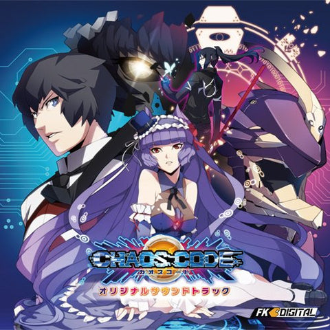 Image for CHAOS CODE Original Soundtrack