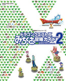 Thumbnail 2 for Dragon Quest X Michikusa Boken Guide Vol.2