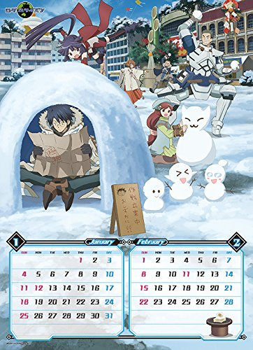Log Horizon - Wall Calendar - 2015 (Try-X)[Magazine]