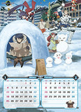 Log Horizon - Wall Calendar - 2015 (Try-X)[Magazine] - 2