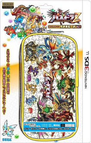 Image for Puzzle & Dragons Z Character Pouch (Puzzle Piece)
