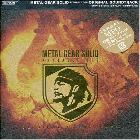 Image for METAL GEAR SOLID PORTABLE OPS ORIGINAL SOUNDTRACK
