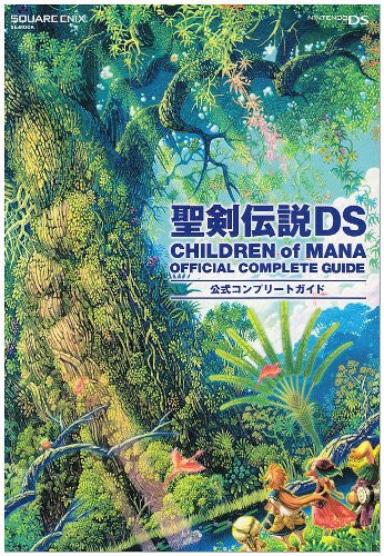Image 1 for Children Of Mana: Official Complete Guide