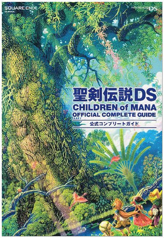 Image for Children Of Mana: Official Complete Guide