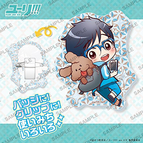 Image 2 for Yuri!!! on Ice - Clear Clip Badge - Set