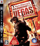 Tom Clancy's Rainbow Six Vegas - 1