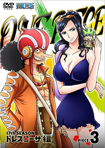 Image for One Piece 17th Season Dressrosa Hen Piece 3