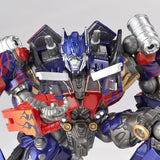 Thumbnail 4 for Transformers Darkside Moon - Convoy - Revoltech #040 - Revoltech SFX - Optimus Prime - Jetwing Equipment (Kaiyodo)