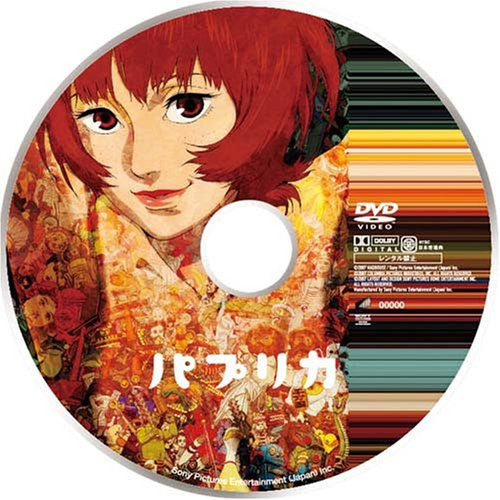 Image 3 for Paprika Deluxe Box [Limited Edition]