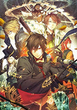 Code: Realize Saikou no Hanataba - 1