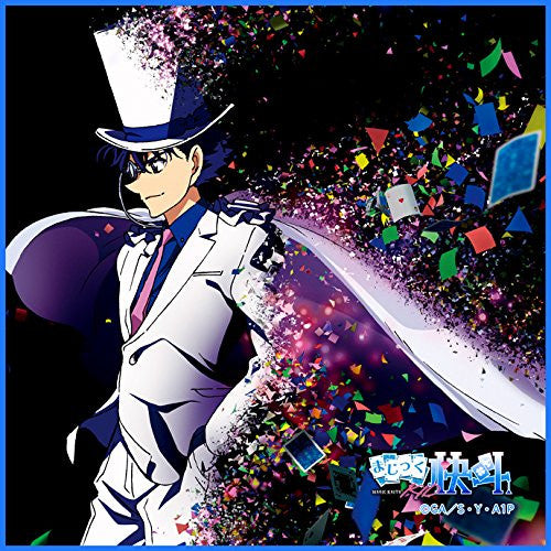 Image 1 for Magic Kaito 1412 - Kuroba Kaito - Towel - Mini Towel - Phantom Thief Kid (Broccoli)