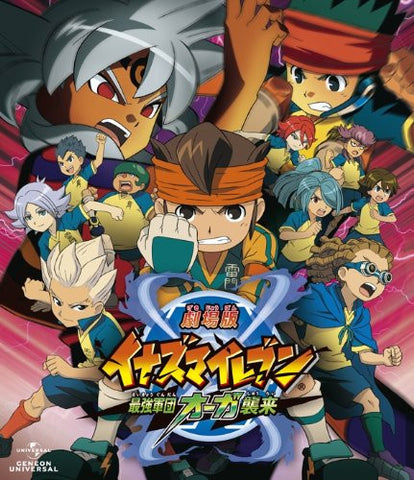 Image for Inazuma Eleven: The Movie Saikyo Gundan Ogre Shurai