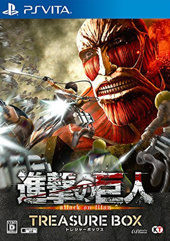 Image for Shingeki no Kyojin [Treasure Box]