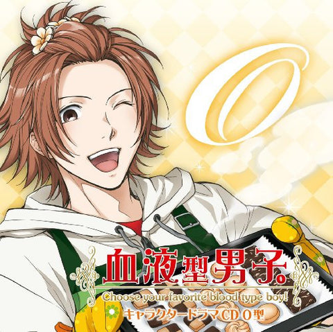 Image for Ketsuekigata Danshi Character Drama CD Blood Type O