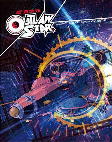 Image for Seihou Bukyou Outlaw Star Complete Blu-ray Box [Limited Pressing]