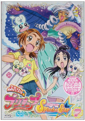 Image 2 for Futari wa Pre Cure Splash Star Vol.7