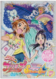 Thumbnail 2 for Futari wa Pre Cure Splash Star Vol.7