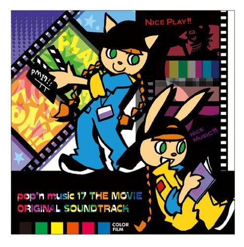 Image 1 for pop'n music 17 THE MOVIE Original Soundtrack