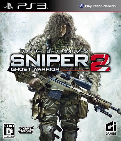 Image for Sniper: Ghost Warrior 2