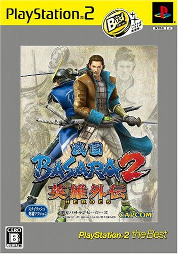 Image 1 for Sengoku Basara 2 Heroes (PlayStation2 the Best)
