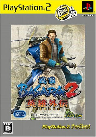 Image for Sengoku Basara 2 Heroes (PlayStation2 the Best)