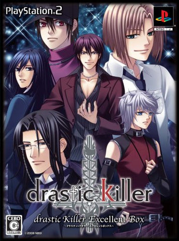 Image for Drastic Killer [Excellent Box]