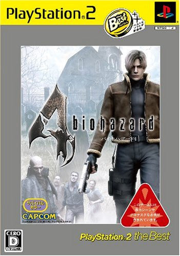 Image 1 for BioHazard 4 (PlayStation2 the Best)