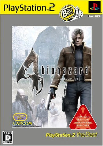Image for BioHazard 4 (PlayStation2 the Best)