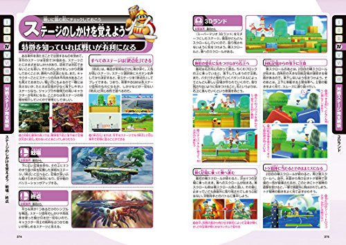 Image 5 for Dairantou Smash Brothers For Nintendo 3 Ds Kanzen Koryaku Hon