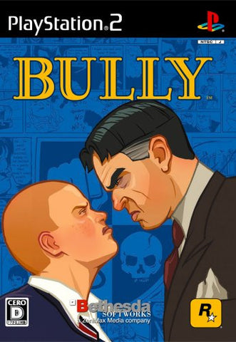 Image for Bully: Scholarship Edition