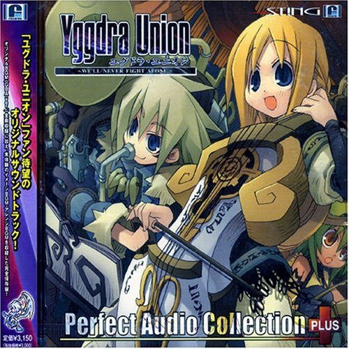 Image 1 for Yggdra Union ~WE'LL NEVER FIGHT ALONE~ Perfect Audio Collection PLUS