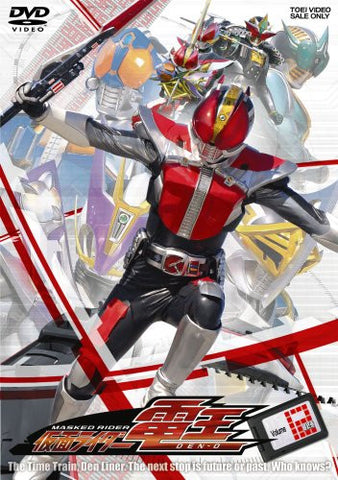 Image for Kamen Rider Deno Vol.12