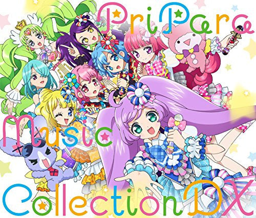 Image 1 for Pri Para ☆ Music Collection DX