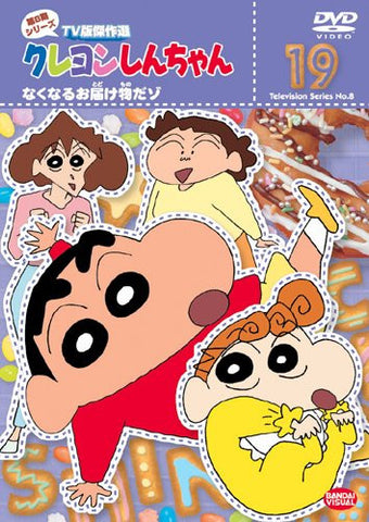 Image for Crayon Shin Chan The TV Series - The 8th Season 19
